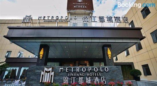 Jinjiang Metropolo Hotel Shanghai Lujiazui Jinqiao Garden