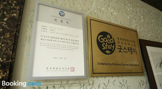 Namwon Hotel