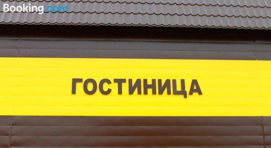Gostinitsa Ip Zotov