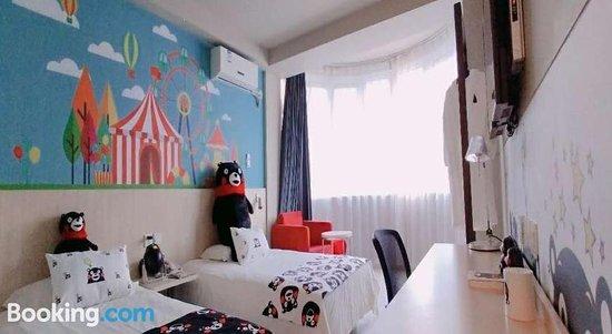 Jinjiang Changchun Economic Zone Zhongri Lianyi Hotel