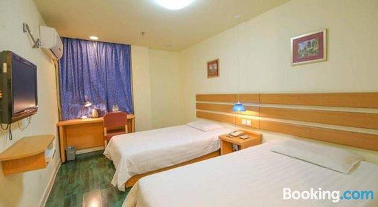 Home Inn Nanning Gaoxin District Keyuan Avenue