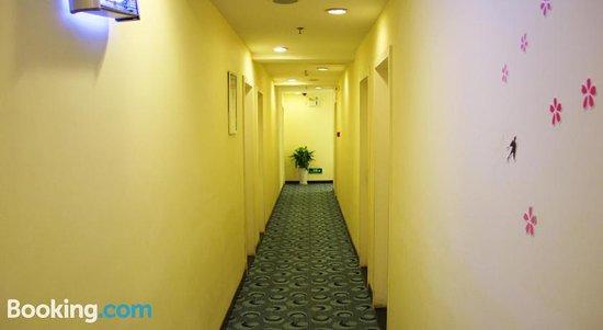 7 Days Inn Wuhan Minhang Community 2nd