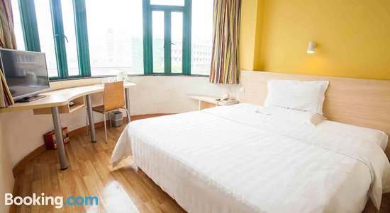 7 Days Inn Shaoguan Shucheng
