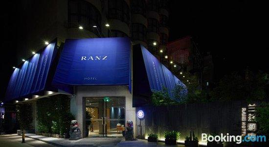 Lanzi Hotel Shenzhen University Taoyuan