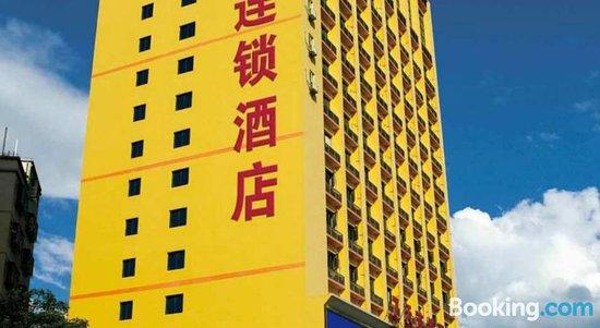 7 Days Inn Huizhou Bus Station