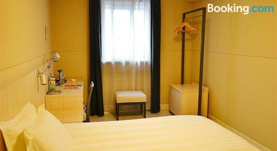 Jinjiang Inn Shanghai Lingang Xincheng