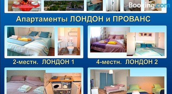 Apartments London & Provence