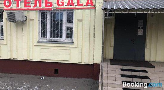 Minihotel on Novorossiiskaia 25