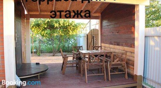 Guest House on Ulitsa Kirova