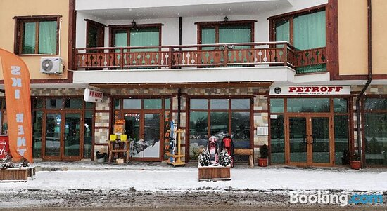 Petroff Apartments Bansko