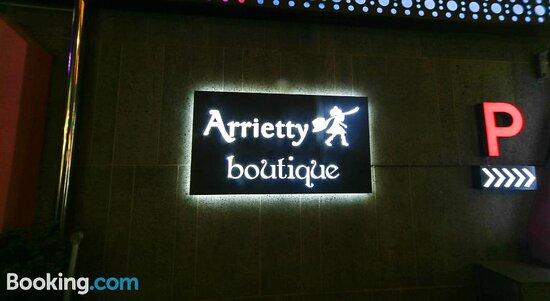 Arrietty Motel