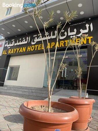 Al Rayyan Hotel Apartments Muscat