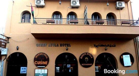 Queen Ayloa Hotel & Restaurant