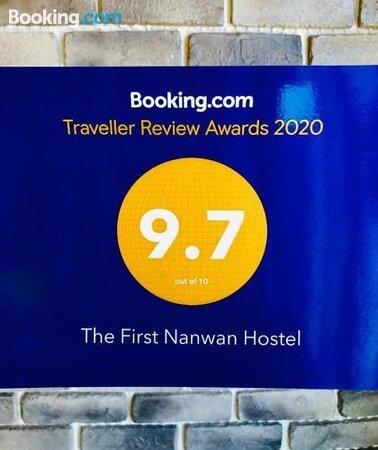 The First Nanwan Hostel