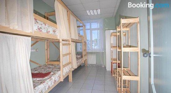 Hostel on Shevchenko Street