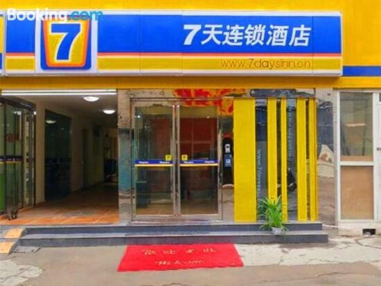 7 Days Inn Zhengzhou Railway Station East Square Ticket Office