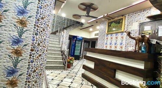 Hotel Alizam Palace