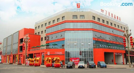 7 Days Premium·Leshan Qianwei Fengye Fortune Plaza