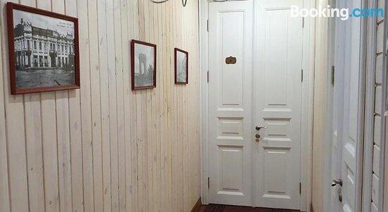 Tripadvisor - Property building - תמונה של Hotel Heivic House, אירקוטסק
