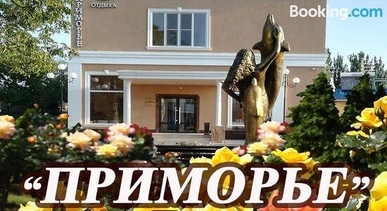 Bilder von Baza Otdykha Primorye – Fotos von Yeysk - Tripadvisor