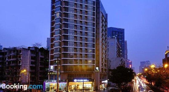 Ảnh về Lavande Hotel (Wuxi Municipal Government Yangming Metro Station) - Ảnh về Wuxi - Tripadvisor