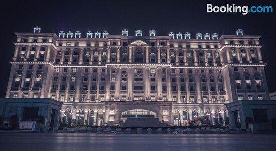 Bilder von Haiyan Jinling Select Hotel – Fotos von Taizhou - Tripadvisor