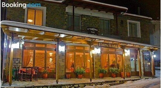 Bilder von To Spiti tis Pareas – Fotos von Karpenisi - Tripadvisor