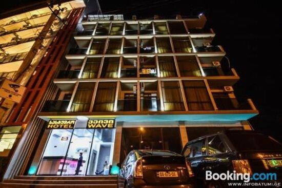 Εικόνες του Hotel Wave – Φωτογραφίες από Μπατούμι - Tripadvisor