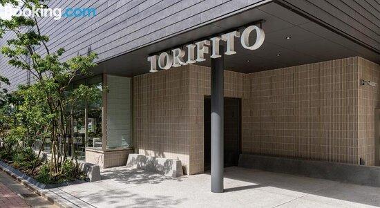 Fotografías de HOTEL TORIFITO KANAZAWA - Fotos de Kanazawa - Tripadvisor