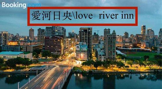 Bilder von Love River Inn – Fotos von Yancheng - Tripadvisor