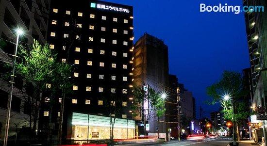 Ảnh về Fukuoka U-Bell Hotel - Ảnh về Chuo - Tripadvisor