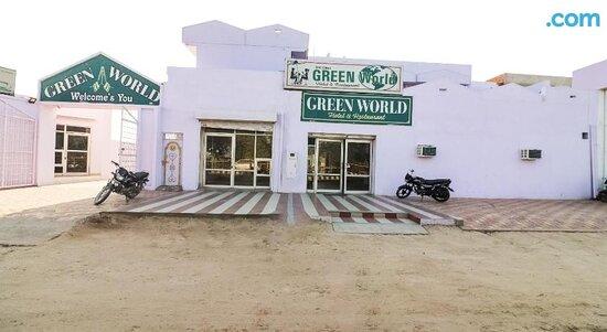 Photos de OYO 66710 Green World - Photos de Hanumangarh - Tripadvisor
