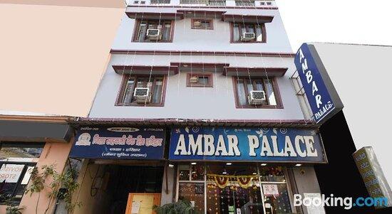 Fotografías de OYO 76814 Hotel Ambar Palace - Fotos de Haridwar - Tripadvisor