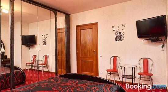 Fotografías de Hotel Sad 2 - Fotos de Moscú - Tripadvisor