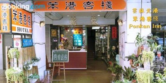 Pictures of Ponkan Inn - Beigang Photos - Tripadvisor