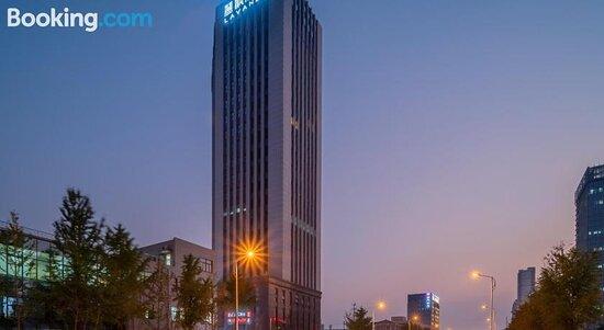 Billeder af Lavande Hotel (Wuxi Municipal Government Yangming Metro Station) – Billeder af Wuxi - Tripadvisor