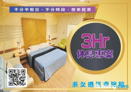 통제이콘 모텔의 사진 - Donggang의 사진 - 트립어드바이저