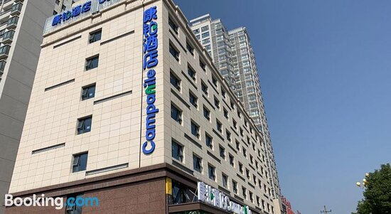 Billeder af Kangbo Hotel Hanzhong Qiaobei Square – Billeder af Hanzhong - Tripadvisor
