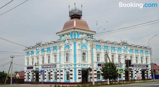 Εικόνες του Gostinitsa Yelizaveta – Φωτογραφίες από Leningradskaya - Tripadvisor