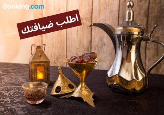 Fotografías de Manazil Albunduqiih Lilwahadat Alsakania - Fotos de Buraidah - Tripadvisor