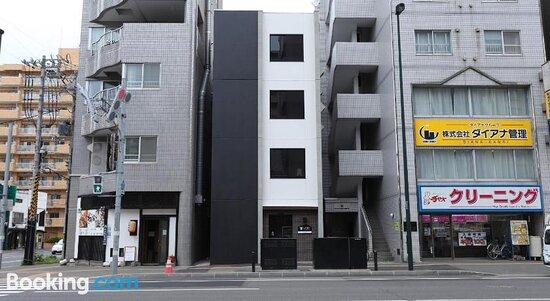 Fotografías de Uchi Living Stay AOZORA - Fotos de Sapporo - Tripadvisor