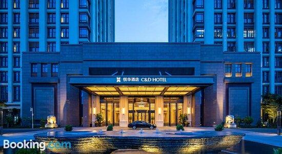 Εικόνες του Xiamen Xiang'an C&D Hotel – Φωτογραφίες από Ξιαμέν - Tripadvisor