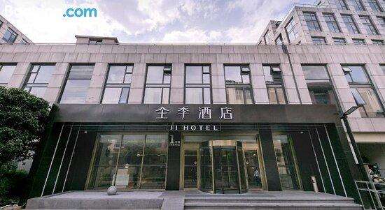 Fotos de JI Hotel (Shanghai Hongqiao Airport Qixin Road) – Fotos do Xangai - Tripadvisor