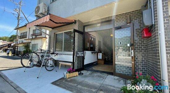 Bilder von Guesthouse Nest – Fotos von Onomichi - Tripadvisor