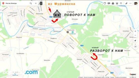 Pictures of Gostevoy Dom Russkaya Izba - Molochnoye Photos - Tripadvisor