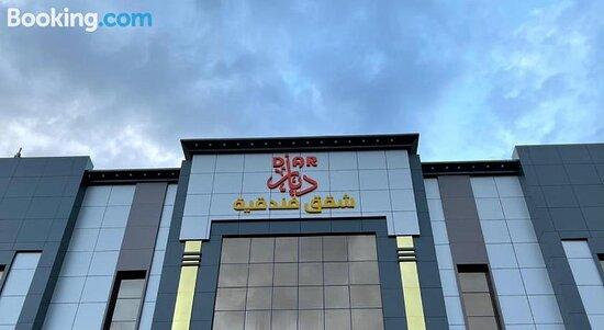 Pictures of Diar Hotel Apartments - Khamis Mushait Photos - Tripadvisor