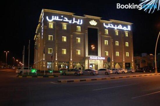 Bilder von Al Muhaidb Residence Al Khafji – Fotos von Al Khafji - Tripadvisor