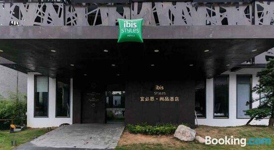 Billeder af Ibis Styles Hotel (Wenzhou Wenchang Road Xingongchang) – Billeder af Wenzhou - Tripadvisor