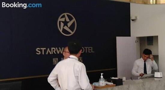 Foto di Starway Hotel Shanghai International Tourism Resort Xiupu Road - Shanghai - Tripadvisor