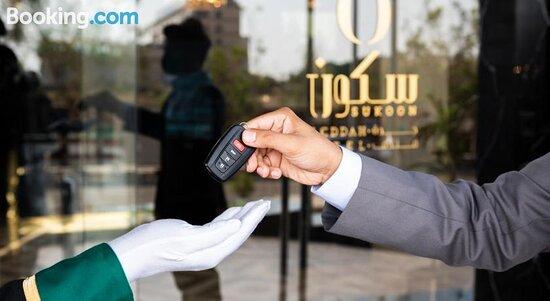 Bilder von Sukoon Hotel – Fotos von Jeddah - Tripadvisor